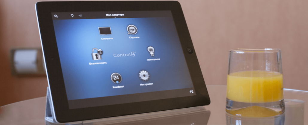 Управление с планшета системой Умный Дом